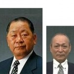 (日本語) 会長及び社長