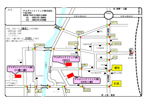 カラー会社案内図(新田)修正