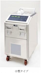 過酸化水素除染装置小型