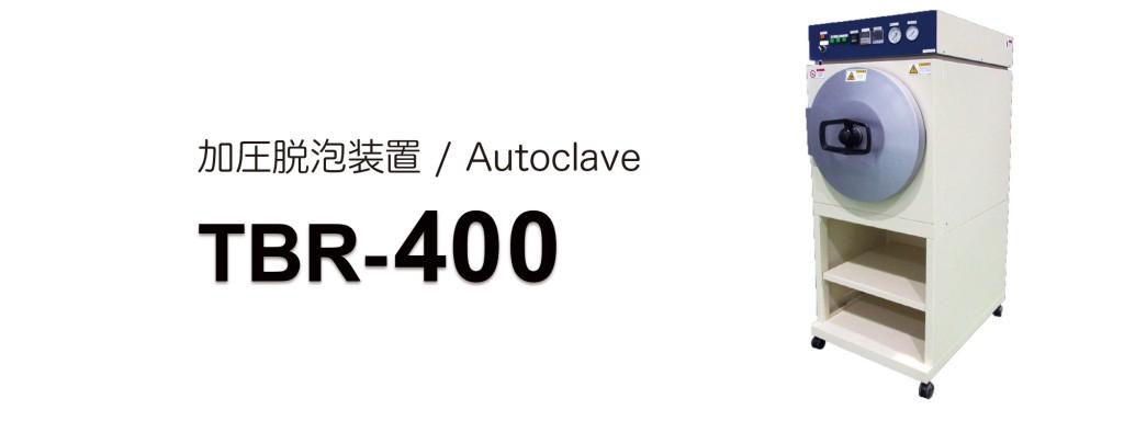 tbr-400-top
