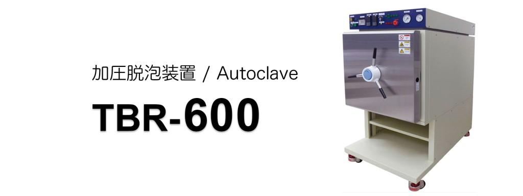 tbr-600-top