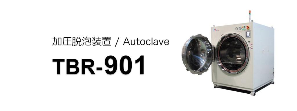 tbr-901-top